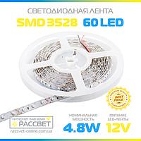 Светодиодная лента Мотоко 12В 60LED/m SMD3528 IP33 (для подсветки и освещения) 4,8Вт/м