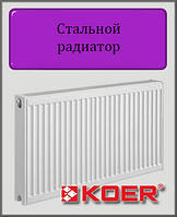 Стальной радиатор Koer 300х1500 22 тип (боковое подключение)