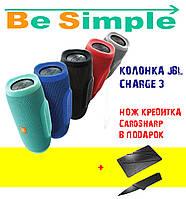 JBL Xtreme Mini Портативная Bluetooth колонка + Подарок