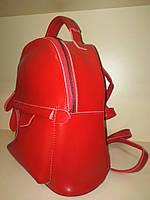Рюкзак жіночий шкіряний , червоний , малий.