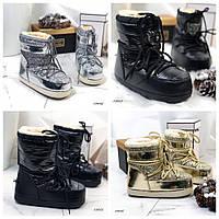 Женские луноходы Moon Boot