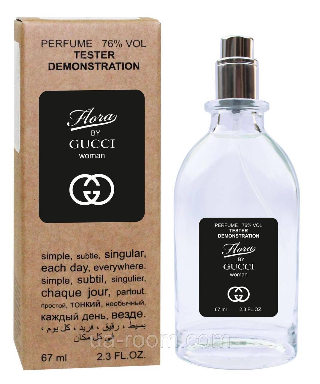 Тестер женский  Gucci Flora, 67 мл.