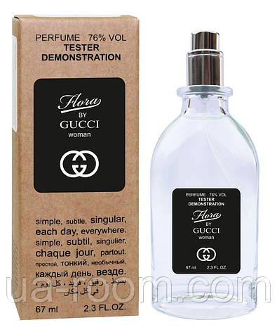 Тестер женский  Gucci Flora, 67 мл., фото 2
