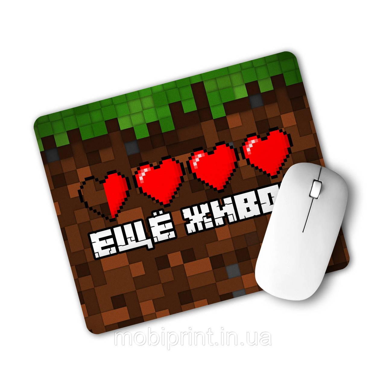Коврик для мышки Майнкрафт (Minecraft)  (25108-1172)