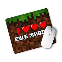 Коврик для мышки Майнкрафт (Minecraft)  (25108-1172), фото 1