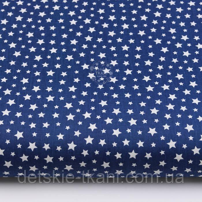 """Лоскут ткани """"Густая насыпь из звёзд разных размеров"""" белые на синем, №2221а, размер 41*80 см"""