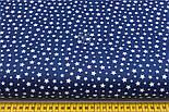 """Лоскут ткани """"Густая насыпь из звёзд разных размеров"""" белые на синем, №2221а, размер 41*80 см, фото 2"""