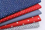 """Лоскут ткани """"Густая насыпь из звёзд разных размеров"""" белые на синем, №2221а, размер 41*80 см, фото 4"""