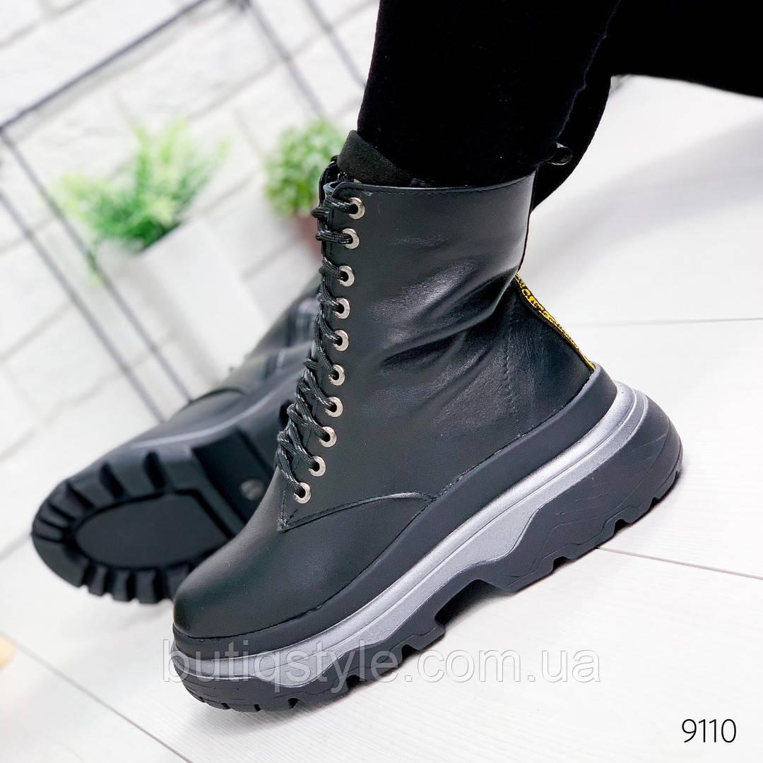 Зимние женские черные ботинки натуральная кожа на платформе