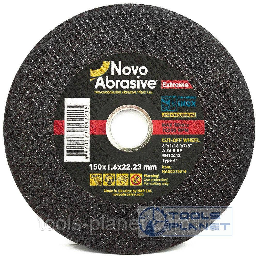 Круг відрізний по металу NovoAbrasive Extreme 150 х 1,6 х 22,2