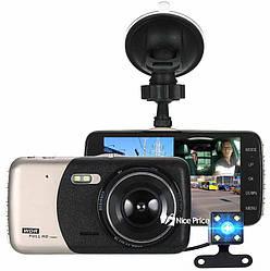 Автомобильный видеорегистратор UKC CSZ-Z14A WDR Full HD 1080P 2 камеры Black/Gold (5526)