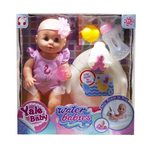 """Пупс """"Yale Baby: Water Babies"""" вид 1 YL1872A"""
