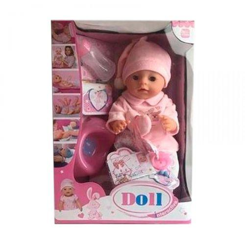 """Многофункциональный пупс """"Doll"""" (в пижамке с колпачком) YL1710Q"""