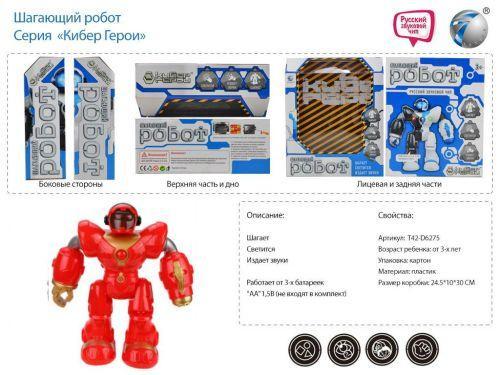 """Робот музыкальный """"Шагающий робот"""" (белые) T42-D6275_211"""