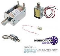 B11HD-254-B-3 Ledex Dormeyer Saia (Johnson Electric)