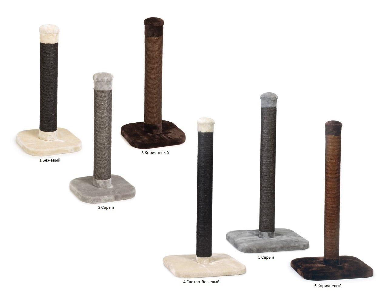 Когтеточка-столбик 36*36*50cm