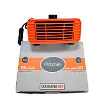 Mitchell Вентилятор автомобильный керамический с подогревом HX H 102 24V, фото 1
