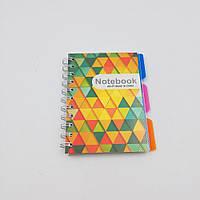 Блокнот спираль с разделителями А6 цветной дизайнерский 100 листов