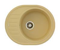 Мойка кухонная гранитная овальная Fabiano ARC 62x50 Cream