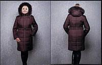 Распродажа. Зимнее пальто Милана евро,рапродажа