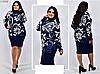 В'язана сукня з візерунком великого розміру, з 50-60 розмір