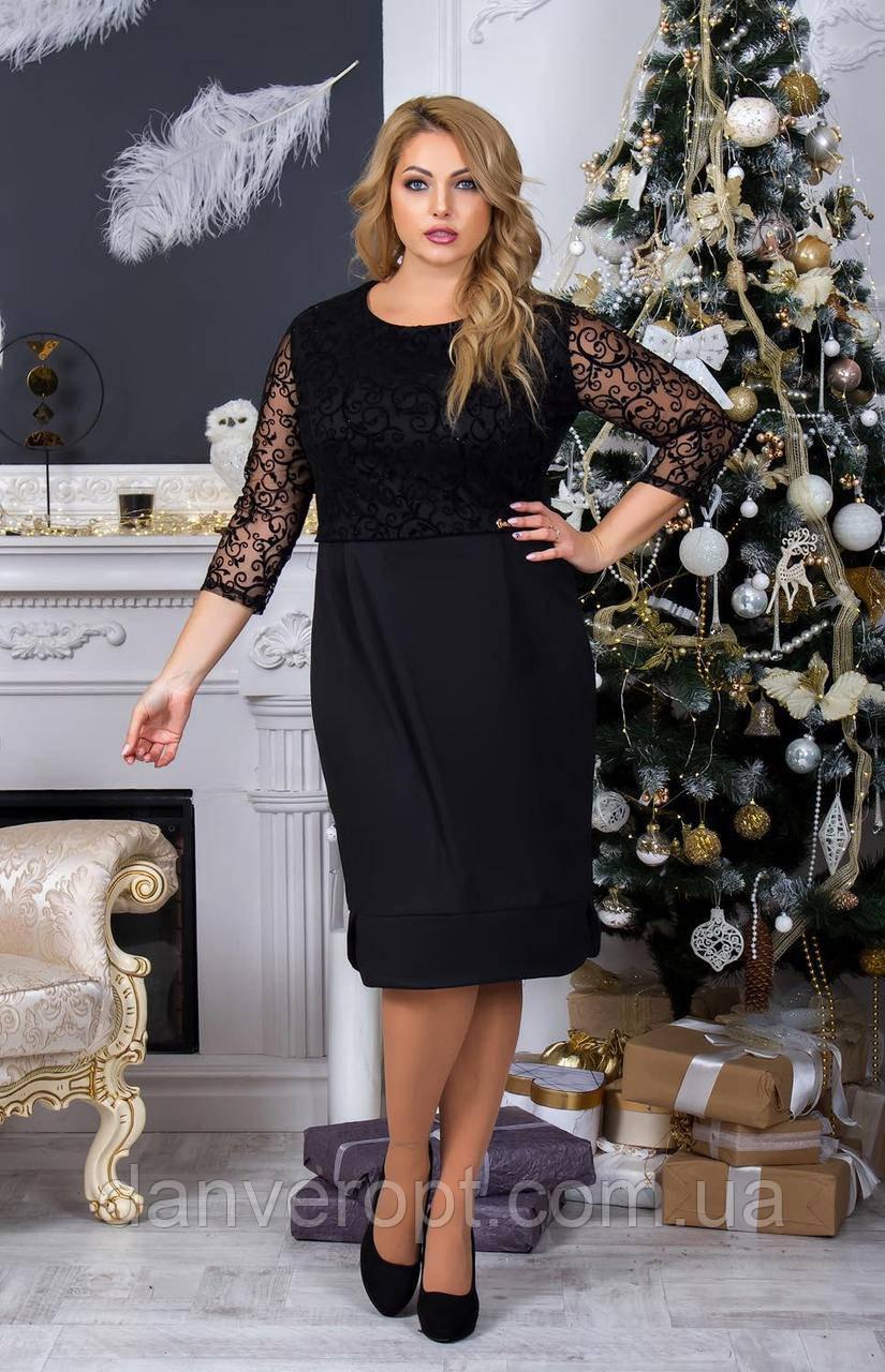 Платье женское модное нарядное размер 48-54 купить оптом со склада 7км Одесса
