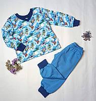 Пижама для мальчика с начесом, фото 1