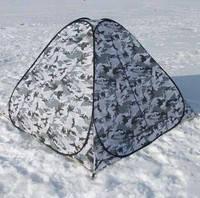 Зимняя палатка автомат белый камуфляж 2х2