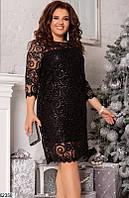Женское нарядное платье большого размера 4 цвета (48-58)