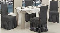 Чехлы на стулья с юбочкой, Altinkoza,серый цвет, 6 штук, Gri,Турция