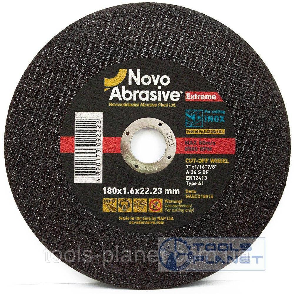 Круг отрезной по металлу NovoAbrasive Extreme 180 х 1,6 х 22,2