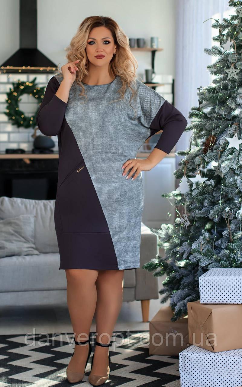 Платье женское модное стильное размер 50-60 купить оптом со склада 7км Одесса