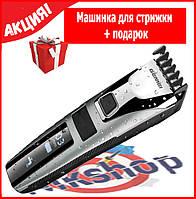 Беспроводная машинка для стрижки волос GEMEI GM-802