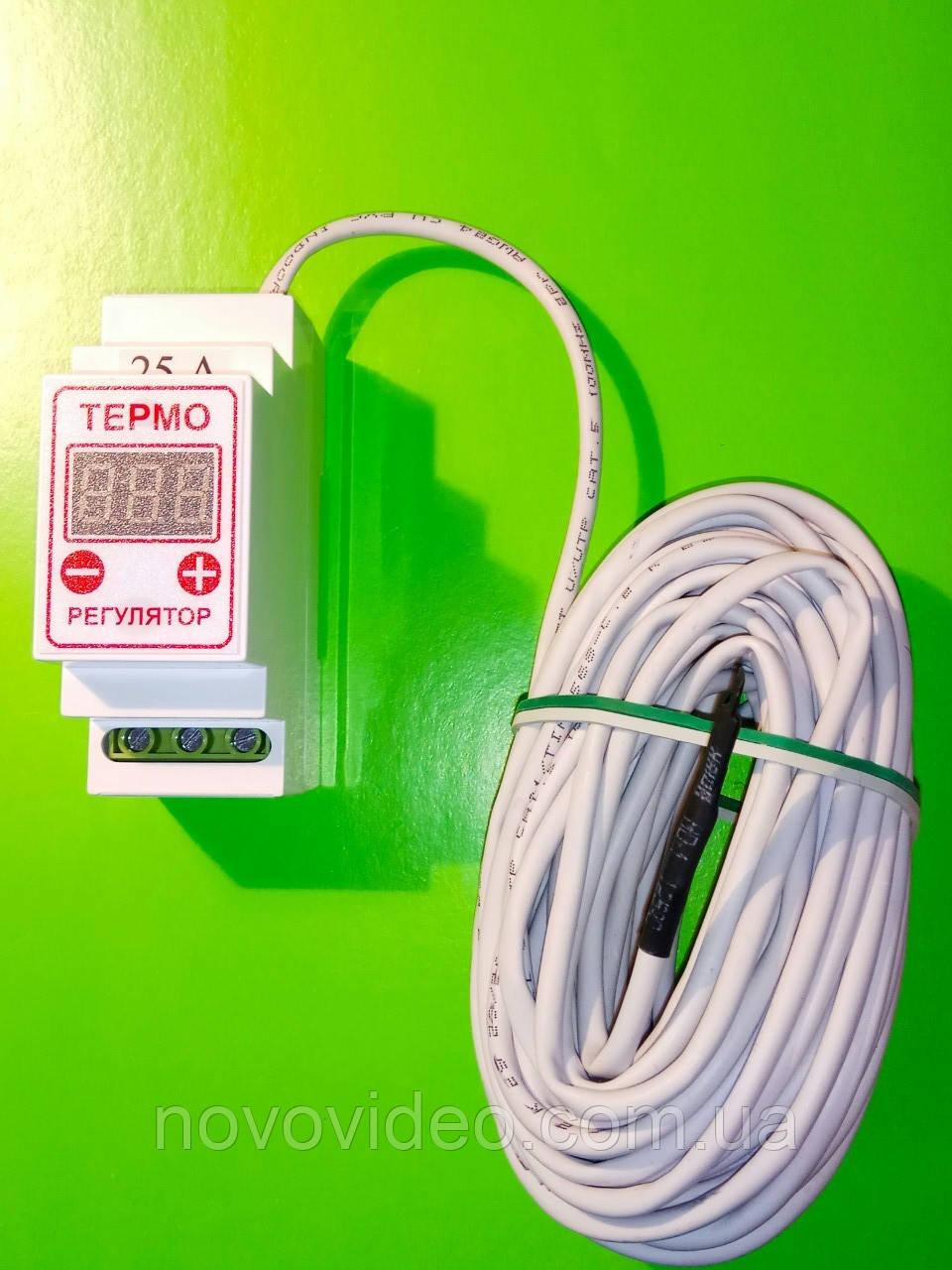 Цифровой терморегулятор Цтрд-5-2ч для теплого пола с датчиком 10 метров