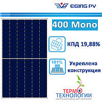 Солнечная батарея Eging 400 Вт, Mono