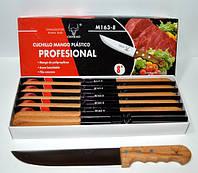 Нож кухоный 163-8