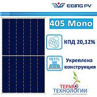 Солнечная батарея Eging 405 Вт, Mono