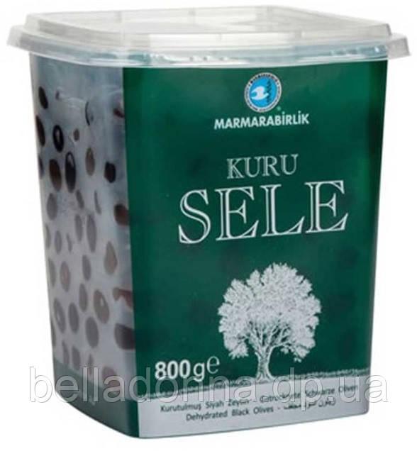 Оливки черные (маслины) вяленые с косточкой 800 г Marmarabirlik Kuru Sele 2XS (Турция)