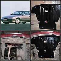 Захист двигуна OPEL CALIBRA 1989-1997 МКПП/АКПП Всі двигуни (двигун+КПП)