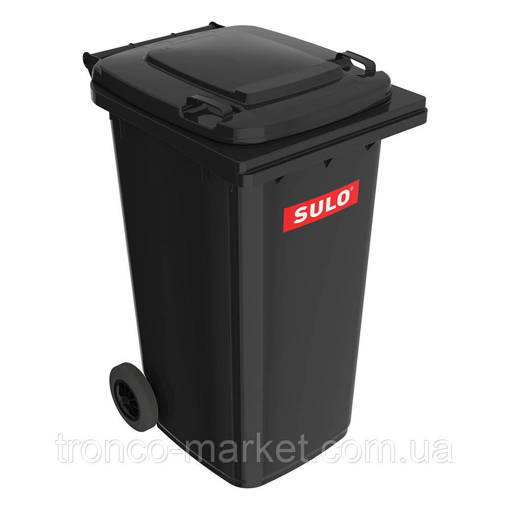 Контейнер для мусора на колесах SULO EN-840-1/240Л.