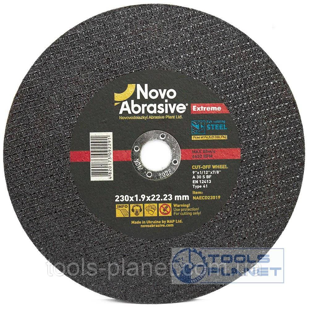 Круг отрезной по металлу NovoAbrasive Extreme 230 х 1,9 х 22,2