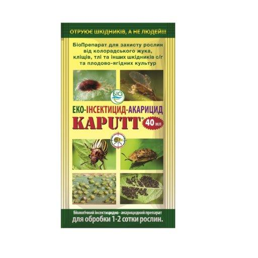 БИО Инсектицид Капутт 40мл Агромаг 1097