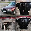 Захист двигуна OPEL ASTRA F 1991-2002 (двигун+КПП)