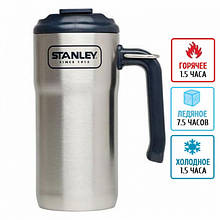 Термокружка Stanley Adventure Travel (0.47 л), сталевий