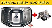 Кухонная мойка GALATI RAMPA SATIN (мойка врезная)