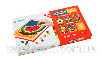 Мозаїка «Wooden pixel 6». Солодощі (400 деталей)