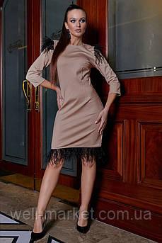Платье 1295.3937