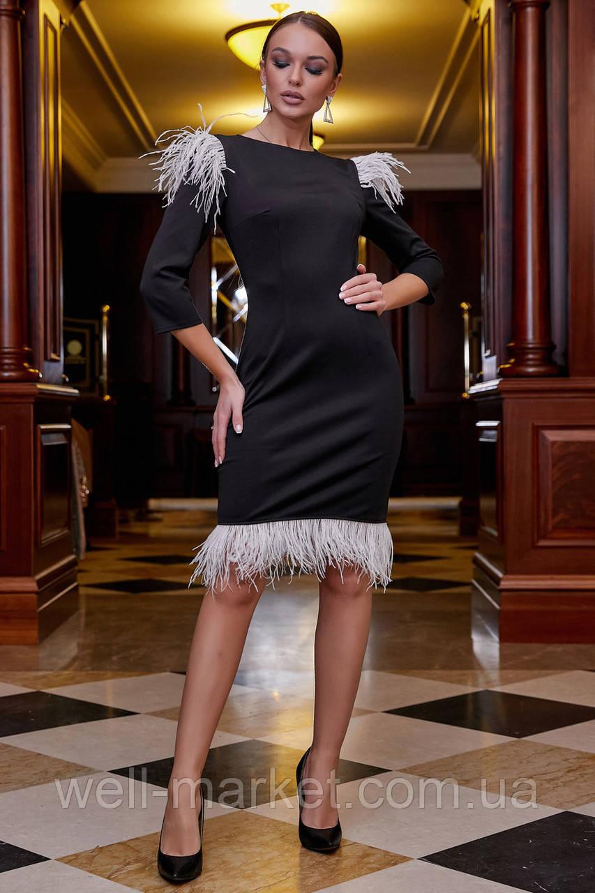 Платье 1295.3936