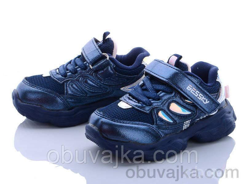Спортивная обувь Детские кроссовки 2020 оптом в Одессе от фирмы KLF(22-27)