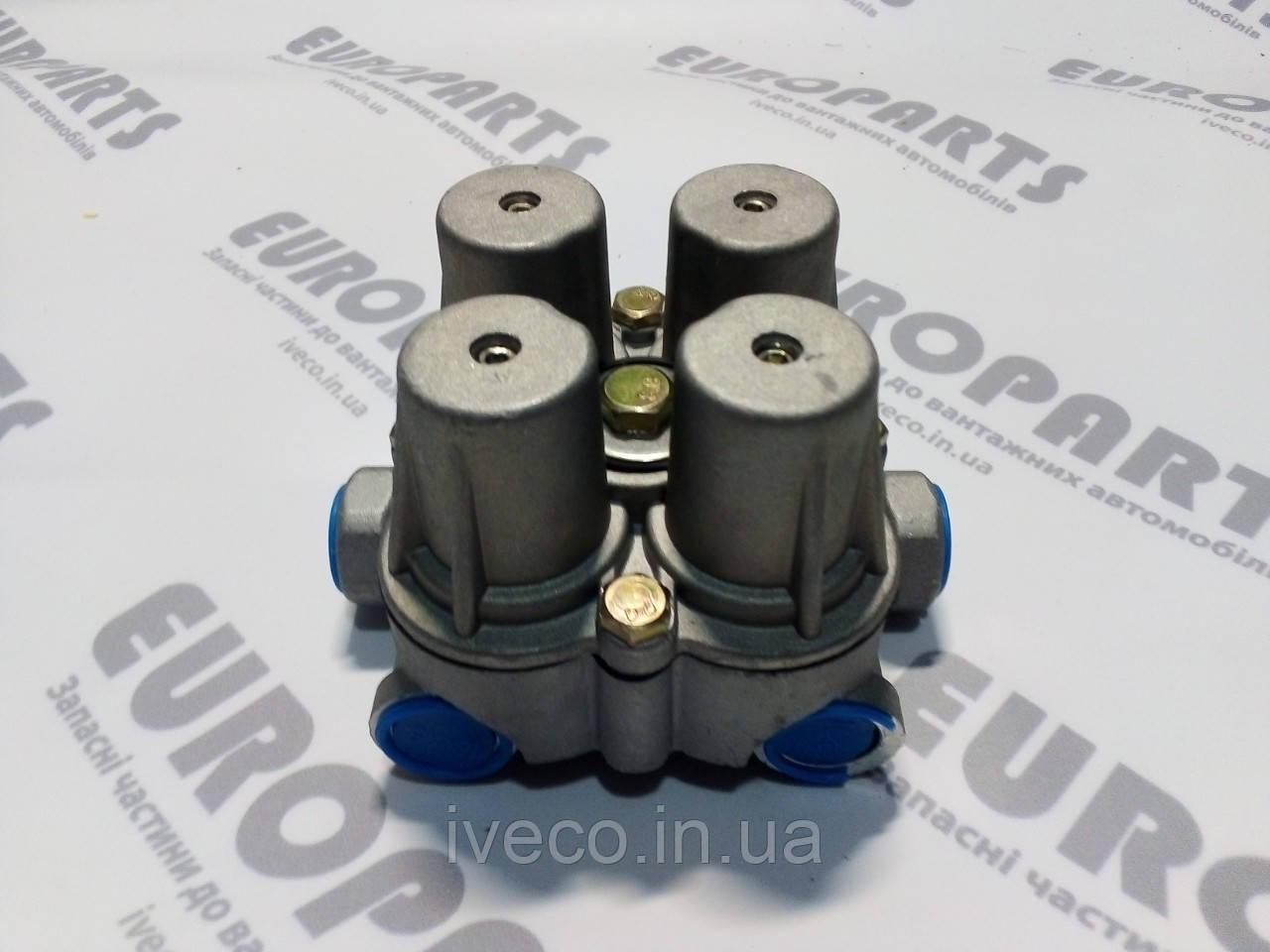 AE4168 Кран клапан защитный четырехконтурный 9347020400 1505397 DAF  AE4409 AE4428 9347020530